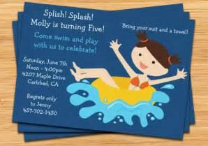 pool invitation