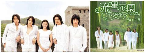 Meteor Garden 2 by Day 23 A Drama You Looked Forward To But Disappointed You