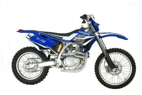 Suzuki 300cc Bike Suzuki 300cc Bike