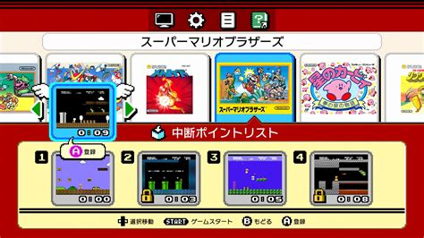 sizing up the famicom mini famicom mini launching on nov 10 in japan details list of trailer packaging more