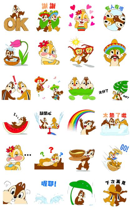 theme line android chip n dale chip n dale 動態貼圖 夏季篇 line 貼圖 at jp