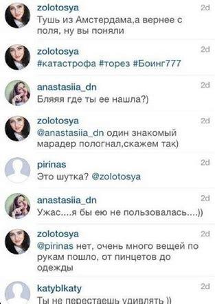 Maskara Remaja gadis ukraine kantoi curi maskara milik mangsa nahas mh17