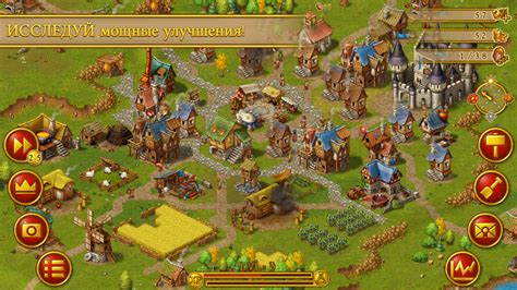download mod game townsmen townsmen premium android games download free townsmen