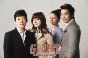 Film Drama Korea Giant | sbs quot giant quot tops weekly chart for 5th week hancinema