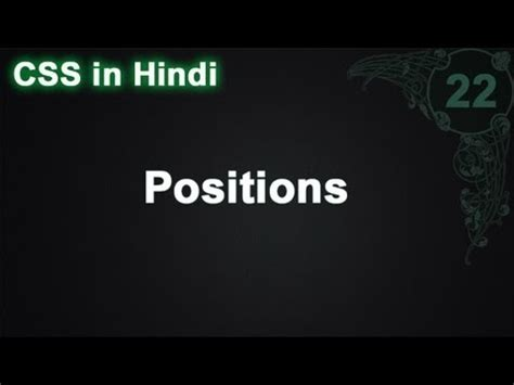 css tutorial in hindi css positions relative absolute fixed tutorial in