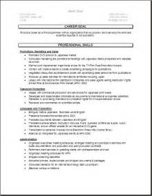 Programming Resume Examples Resume Examples Computer Programming Resume Examples