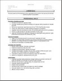 Resume Sample For Programmer Resume Examples Computer Programming Resume Examples