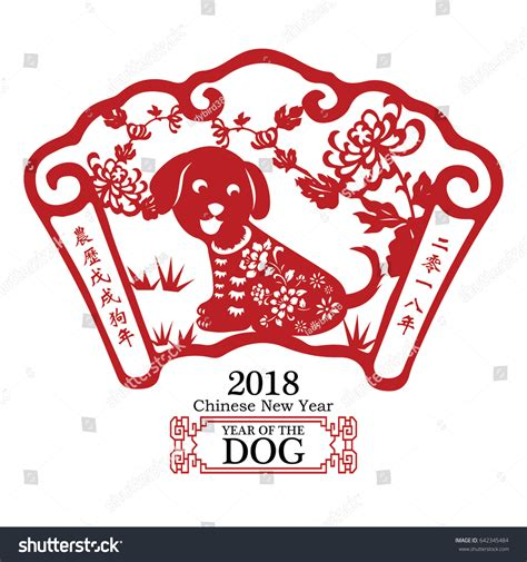 puppy years human years chart the year of year of the year of