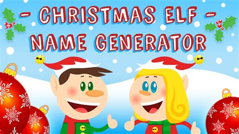 free name generator children s ministry deals retro booster race for power play free