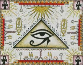 Egyptian cartourche