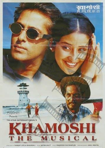 khamoshi songs khamoshi the musical 1996 download mp3 songs