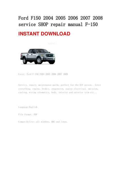 how to download repair manuals 2008 ford f150 spare parts catalogs ford f150 2004 2005 2006 2007 2008 service shop repair manual f 150