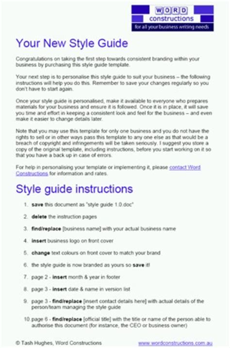 style guide template e commercewordpress