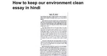 how to keep our environment clean essay in docs