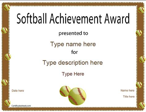 softball certificate templates sports certificates softball certificate