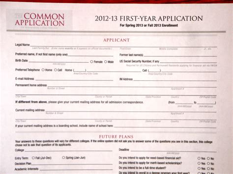 What Does A Mba Application Look Like by More Advice On Applying To College Parents Guide To The