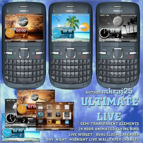 nokia c3 themes superman ultimate live theme for nokia c3 x2 01 phones mkraj25