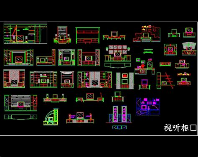 Kitchen Cabinet Design Freeware download audio visual cabinet free download