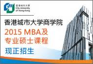 Chasedream Mba by Chasedream Top Mba申请 商学院master Phd申请 Gmat备考门户网站
