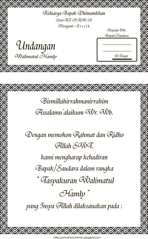 download mp3 via vallen surat undangan undangan khitan doc souvenir undangan pernikahan