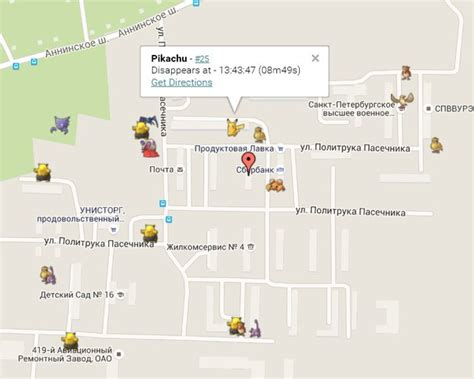 v for visualization viatra finally goes graphical thanks ipoststupidthings comments on wip pokemon go map