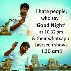 tamil cinema love and love failure quotes 2016   gethu