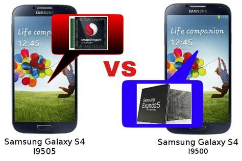 samsung galaxy s4 i9500 vs i9505 geekaphone samsung galaxy s4 i9500 vs samsung galaxy s4 lte i9505