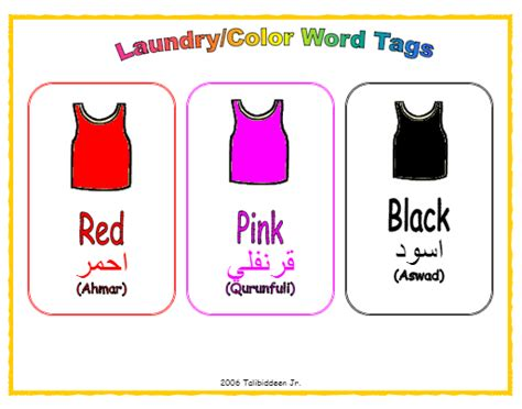 colors in arabic arabic vocabulary tj homeschooling