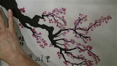 sakura flower mural wall painting youtube cherry blossom brush painting youtube