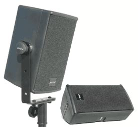 Sound System Bell Up bell m6 6 quot 1 quot speaker system bell audio store