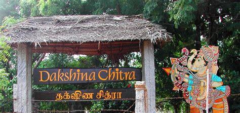 Decorating Homes Games Rang The Colours Of Life Dakshinachitra