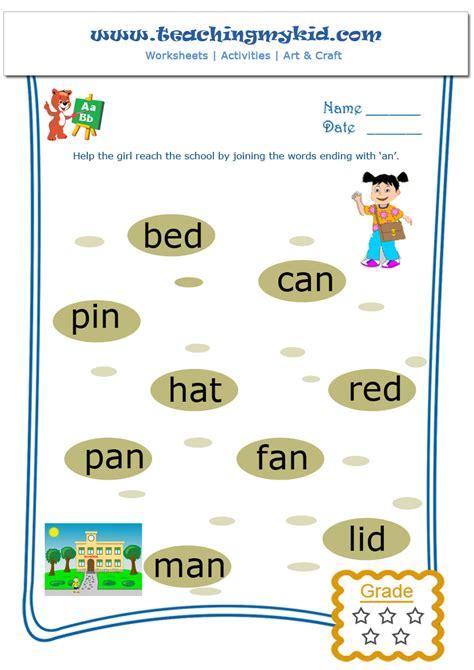 kindergarten phonics worksheet free english worksheets for