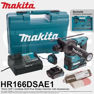 Hair Style Tools Bag Makita by Qoo10 Makita Hr166dsae1 12v Cordless Sds Rotary Hammer