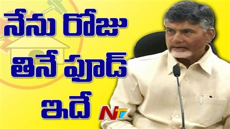 lean habits for lifelong weight loss mastering 4 behaviors to stay slim forever books chandrababu naidu reveals his food habits and daily diet