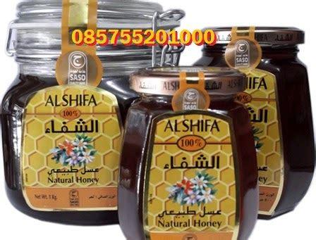 Madu Alshifa 1 Kg madu alshifa 1kg asli arab murah 085755201000 jual madu