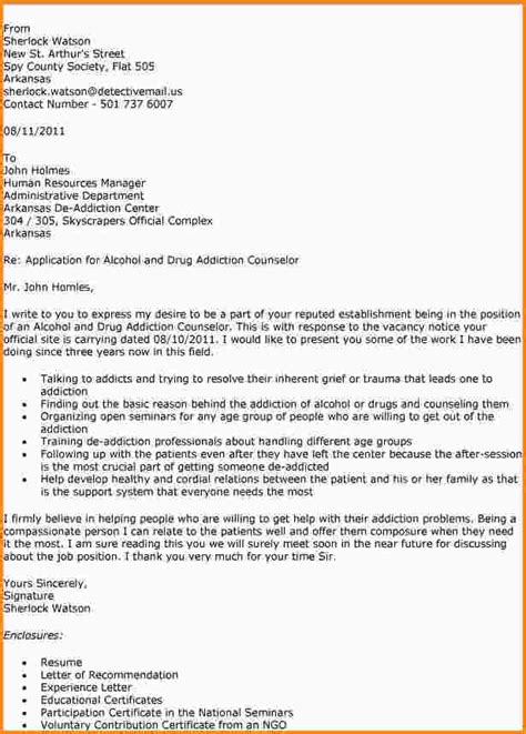 school counselor cover letter exle cover letter for at risk youth position