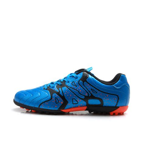 football shoes store buy tiebao a75523 professional indoor