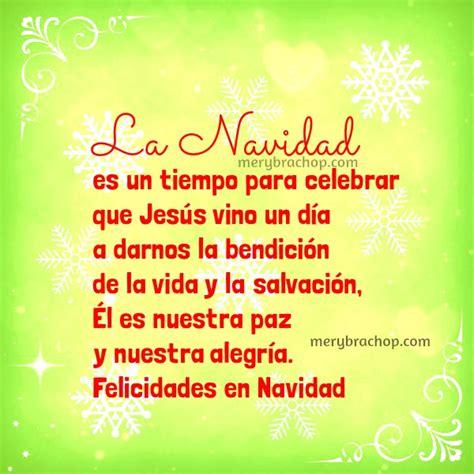 de navidad cristianas mensajes de navidad cortos mensajes de navidad frases cortas cristianas de navidad para amigos y familia