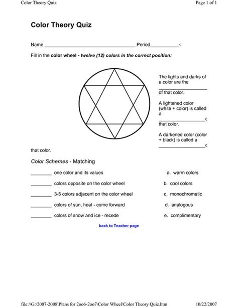 color quiz color theory color wheel worksheet and quizes on pinterest
