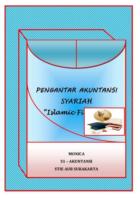 Akuntansi Manajerial 1 Ed 14 cover pengantar akuntansi syariah
