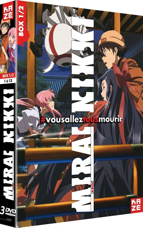 Future Diary Vol 2 dvd mirai vol 1 anime dvd news
