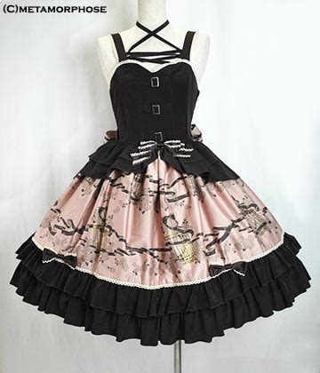 Jsk 126 Highwaist On Button birdcage corset jsk dress wish list