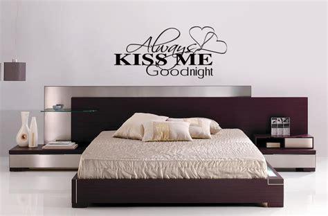 Wallsticker Bedroom Me 100 X 60 bedroom text vinyl bedroom wall quot always me