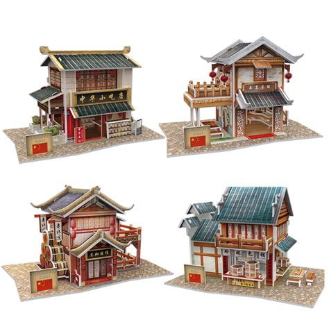 3d Puzzle House Cubic popular paper model houses buy cheap paper model houses