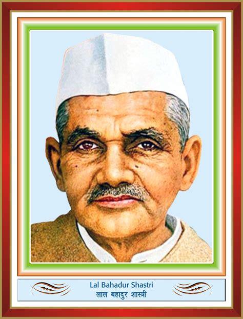 biography in hindi of lal bahadur shastri bharatmatamandir lal bahadur shastri