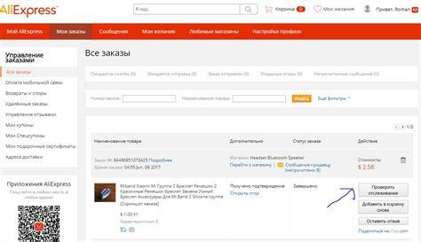 aliexpress standard shipping aliexpress standard shipping отслеживание посылок с