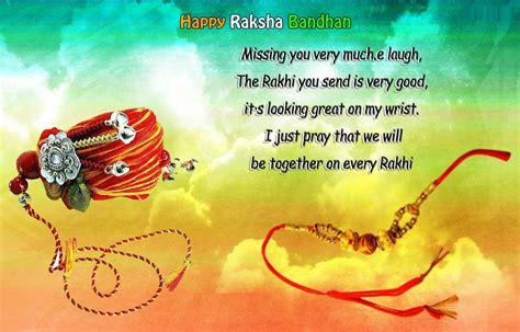 whatsapp wallpaper for raksha bandhan happy rakhi raksha bandhan hd hq wallpapers images