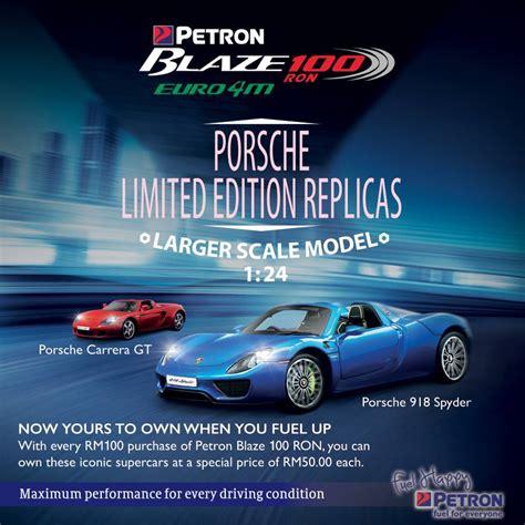 porsche petron 7 malaysia boleh ways for anyone to afford a porsche