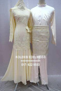 Baju Akad Nikah Warna Krem set nikah dress baju melayu warna lace grey set dress nikah sedondon grey