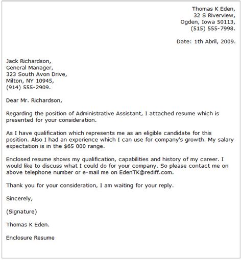 Email Cover Letter For Administrative Assistant Position Administrative Assistant Cover Letter Exles